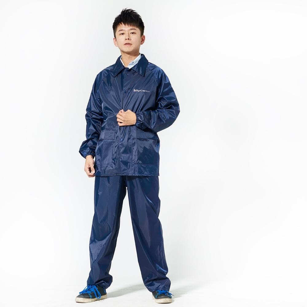 【雙龍牌】極簡型機車兩件式風雨衣套裝雨衣_深藍ES
