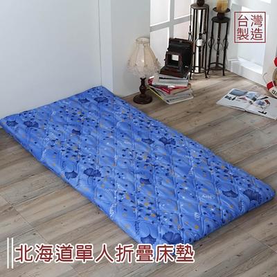 捷傢 北海道日系銀杏藍單人床墊 可折疊 易攜帶好收納 簡易棉床 台灣製