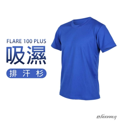 HODARLA 男女 FLARE 100 PLUS 吸濕排汗衫 藍