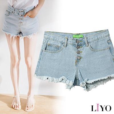 LIYO理優抽鬚造型排釦牛仔短褲(淺藍)
