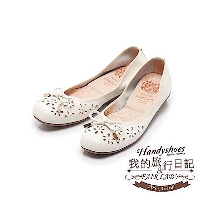 Fair Lady 我的旅行日記 雕花縷空方頭平底鞋增高版 奶油白