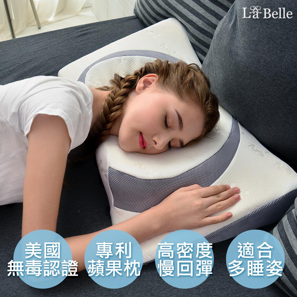 義大利La Belle 舒壓人體工學記憶枕