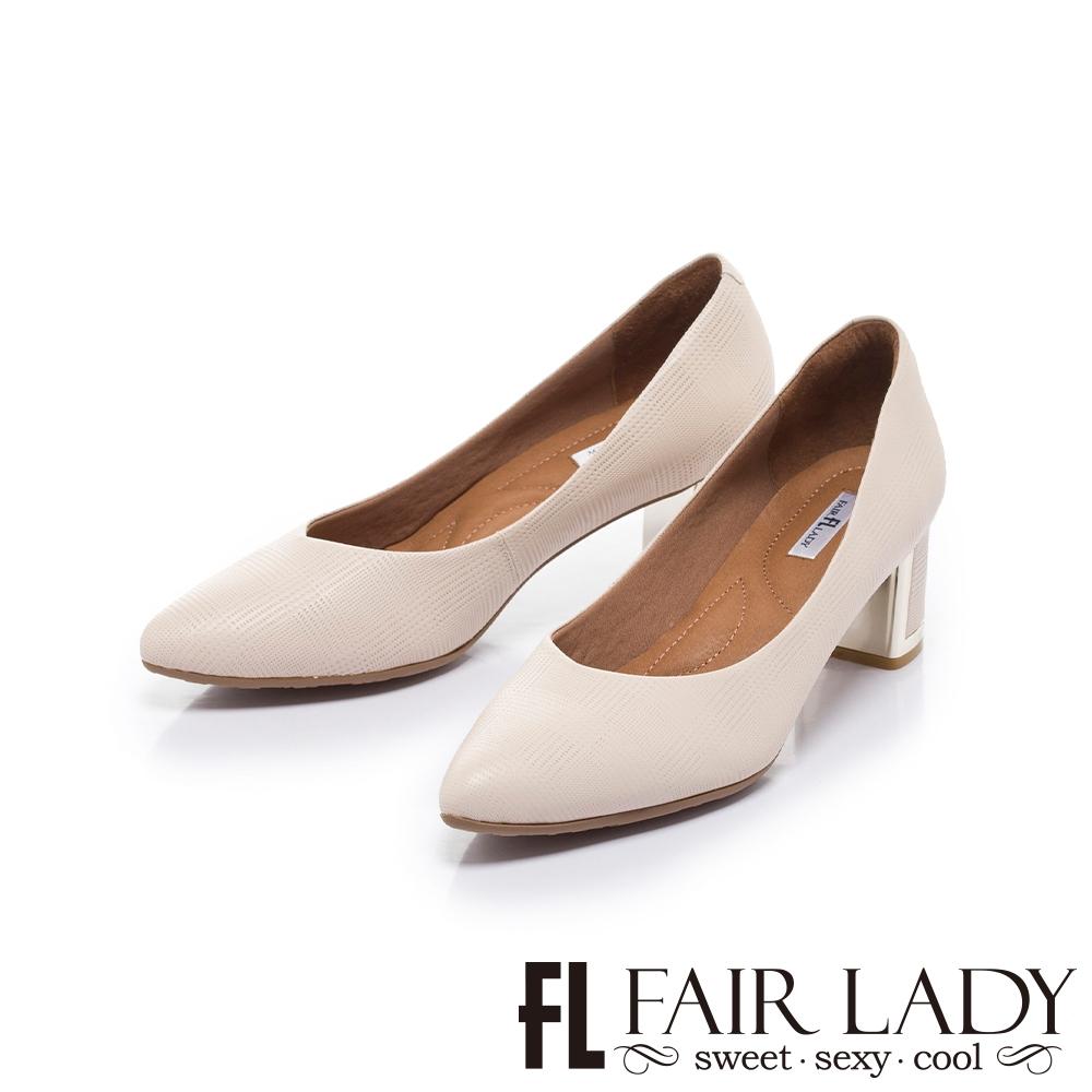 FAIR LADY 芯太軟 質感壓紋尖頭高跟鞋 粉