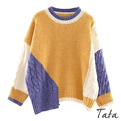 不對稱拼色針織上衣 TATA