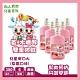 白人 兒童含氟漱口水350ccx6入組(草莓) product thumbnail 1