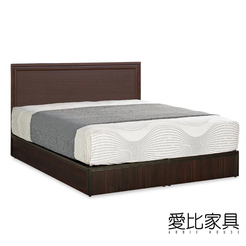 愛比家具 雙人5尺三件房間組(床頭片+3分床底+獨立筒床墊)