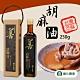 【善化農會】胡麻油  (250g / 瓶 x2瓶) product thumbnail 1