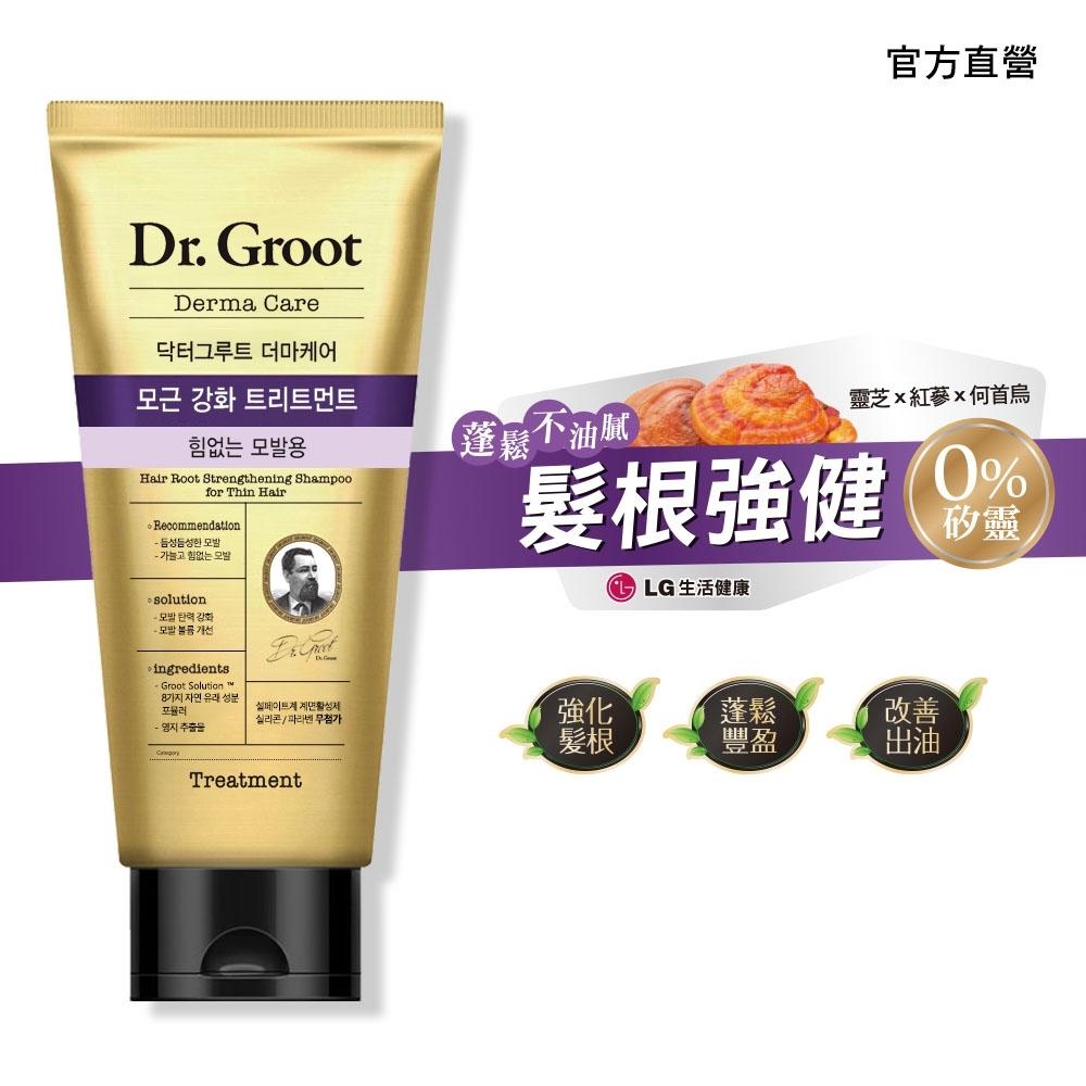 [時時樂限定] Dr.Groot 洗護養髮專家買2送3(任選) (護髮素)