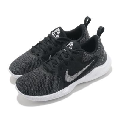 Nike 慢跑鞋 Flex Experience RN 女鞋 輕量 透氣 舒適 避震 路跑 健身 黑 白 CI9964002