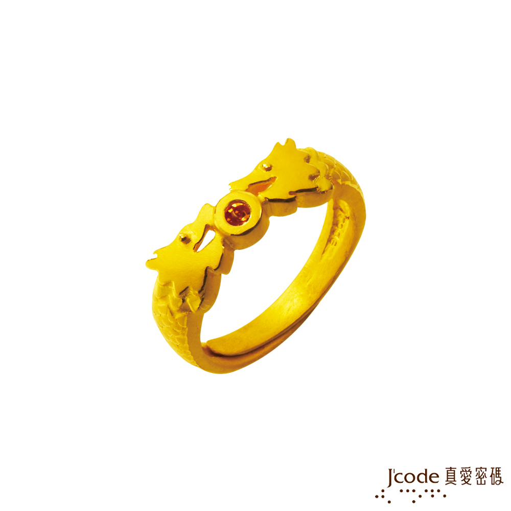 J'code真愛密碼 護佑祥龍黃金/水晶戒指