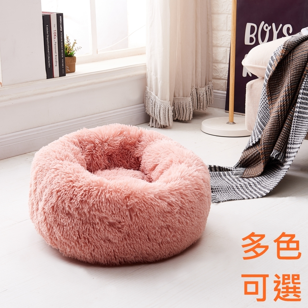 KOTI 日安生活 深度睡眠保暖貓狗寵物窩墊-S號 沙發床 保暖貓屋狗屋 睡窩 睡墊