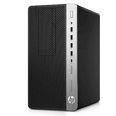 HP ProDesk 600 G3  i5 七代小型直立式商用電腦