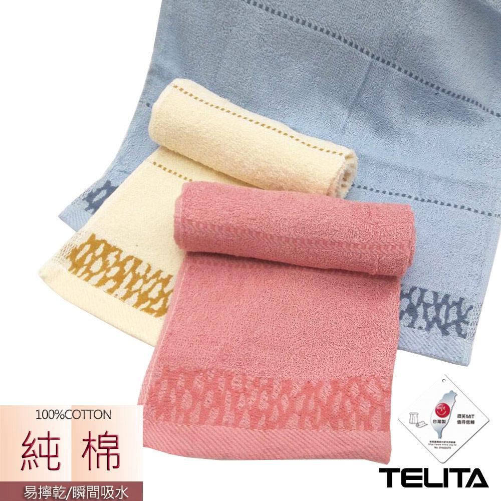 TELITA 豹紋緹花易擰乾毛巾(超值12入組)