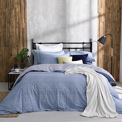 BBL Premium 光年100%精梳棉印花兩用被床包組(特大)