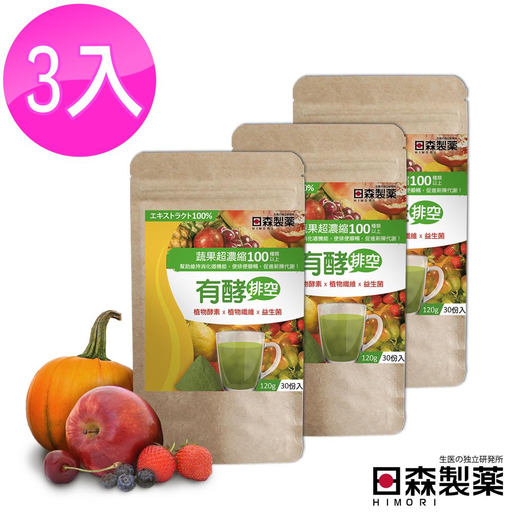 日森製藥 有酵排空(植物酵素纖維益生菌粉)120g 3入