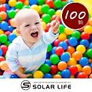 索樂生活 兒童球池球屋遊戲空心塑膠彩球台灣製7CM-100顆.海洋球波波球安全彩球附收納袋