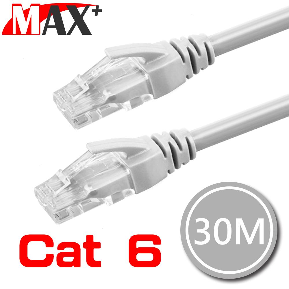 原廠保固Max+ Cat 6超高速網路傳輸線(灰白/30M)