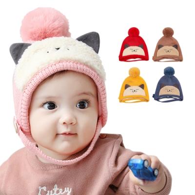 JoyNa秋冬童帽嬰兒保暖帽寶寶貓咪針織毛線帽