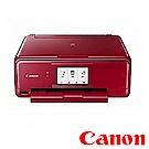 Canon PIXMA TS8170 三合一多功能相片複合機