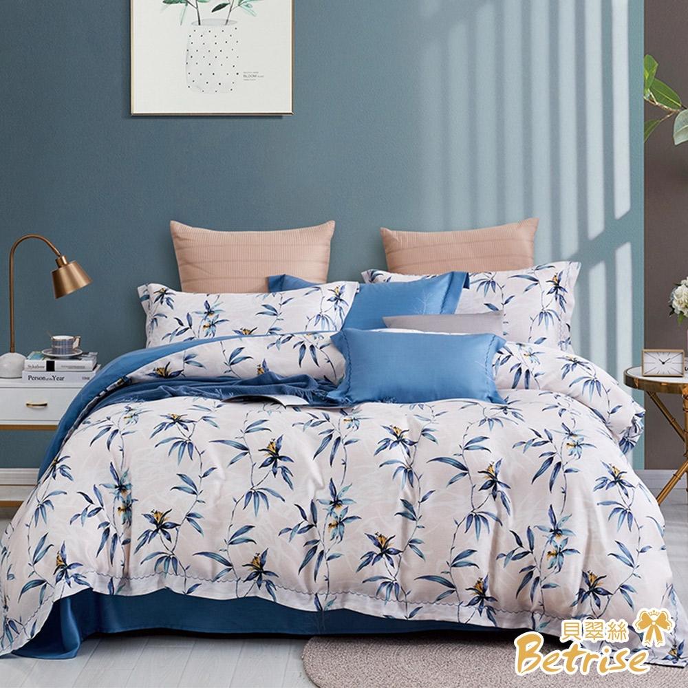 (贈植物精油防蚊扣)Betrise100%奧地利天絲鋪棉兩用被床包組-單/雙/大均價 (迷漫枝葉)