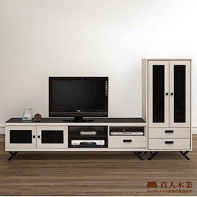 日本直人木業-COCO白橡180CM玻璃面板電視櫃加60CM展示櫃