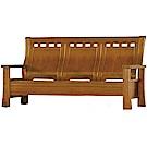 綠活居 瑪尼典雅風實木三人座沙發椅-192x79x100cm免組