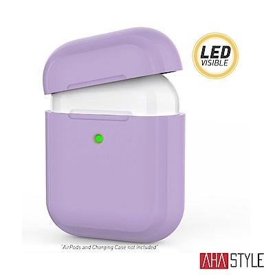 AHAStyle AirPods 加厚防摔版 矽膠保護套 丁香紫