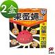 金德恩 2盒香菇造型誘引式果蚤蠅劑1盒70g product thumbnail 1
