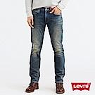 牛仔褲 男款 511  低腰窄管 刷黃洗舊 - Levis