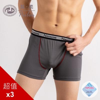 貝柔TOP COOL吸濕排汗平口褲(運動雙線)(3入)