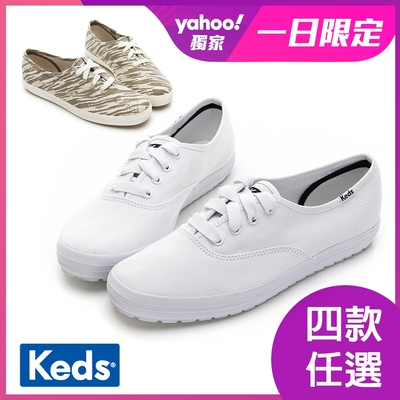 [時時樂限定]Keds CHAMPION 輕遊舒適帆布鞋-四款任選