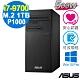 ASUS M840MB 商用電腦 i7-9700/8GB/M.2-1TB+1TB/P1000/500W/W10P product thumbnail 1