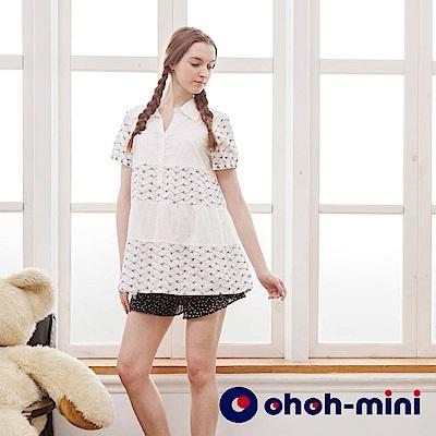 【ohoh-mini孕婦褲】輕柔雪紡蛋糕褲裙