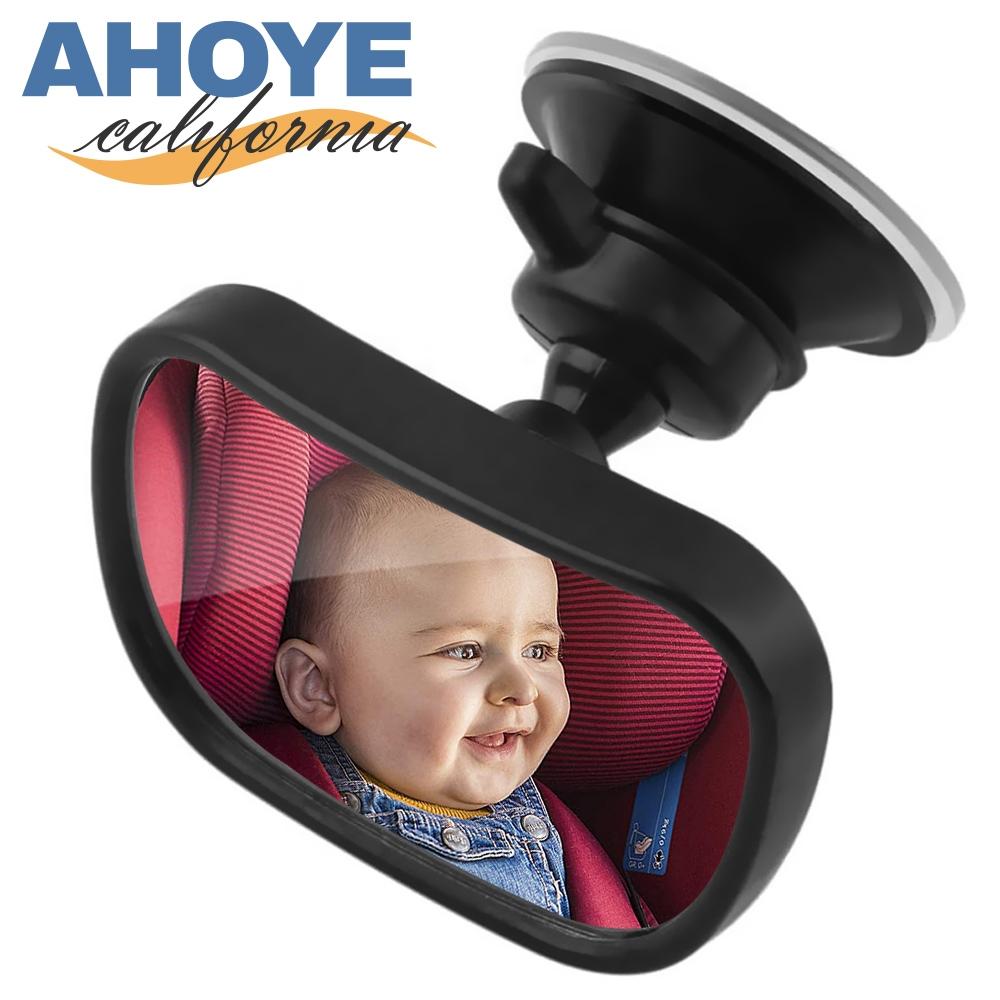 Ahoye 車用嬰兒安全座椅觀察鏡 寶寶後視鏡 寶寶鏡