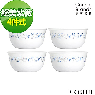 (下單5折)(送1入保鮮盒)CORELLE康寧 絕美紫薇4件式餐碗組(403)