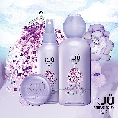 KJU 命定香氛組 山茶花香(沐浴露x1+香氛噴霧x1+香氛皂x1)