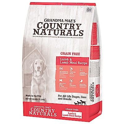 梅亞奶奶 低敏無穀牧野羊 全齡犬配方 25磅