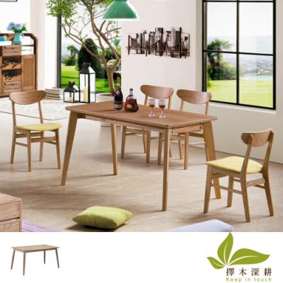 擇木深耕-光合作用。簡約造型餐桌140x80x75cm