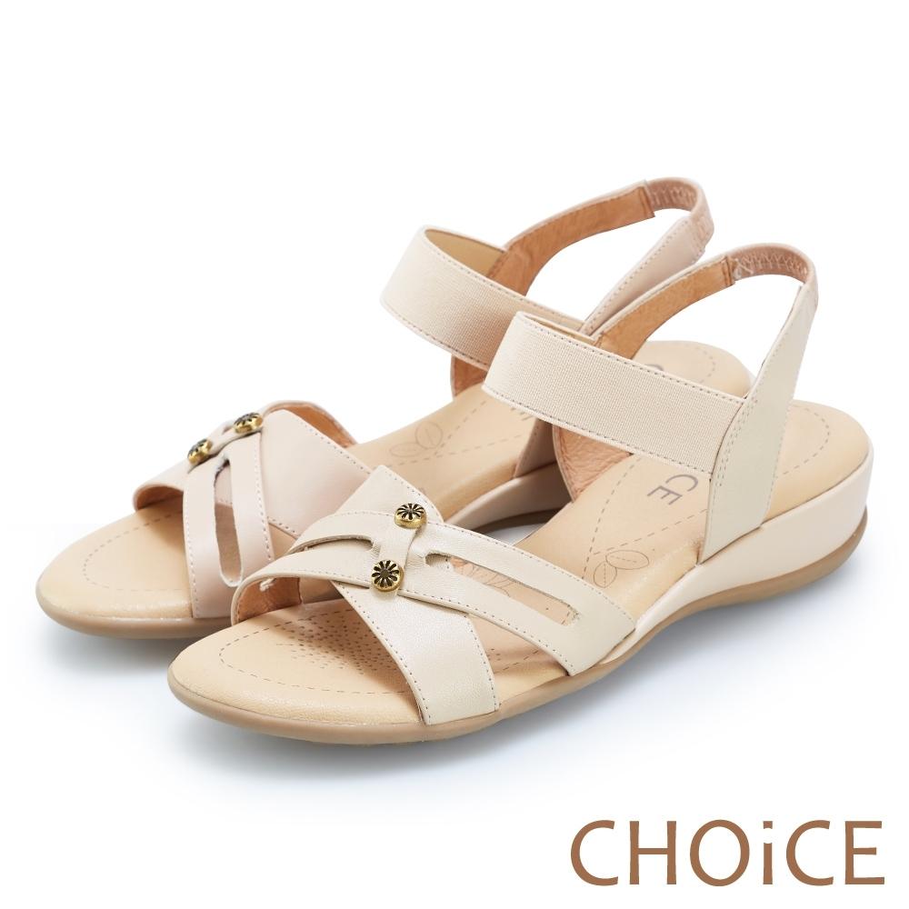 CHOiCE 細緻牛皮造型鬆緊帶涼鞋 杏色