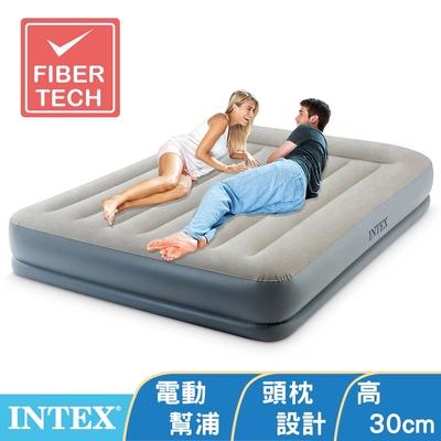 【INTEX】舒適雙層內建電動幫浦(fiber tech)雙人加大充氣床墊-寬152cm-有頭枕(64117ED)
