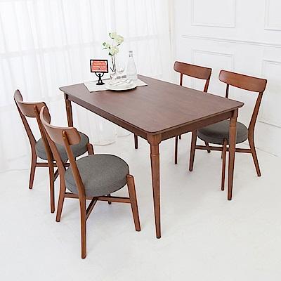Bernice-安克4.5尺實木餐桌椅組(一桌四椅)-135x80x76cm