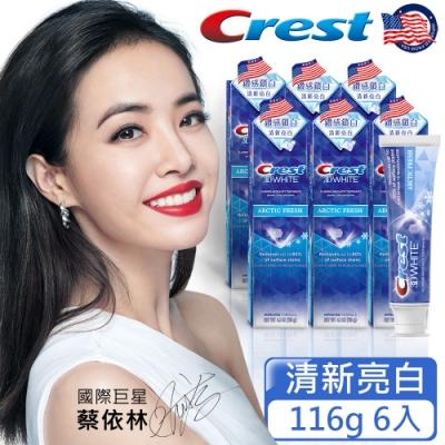 美國Crest-3DWhite鑽感鎖白牙膏116g-清新亮白 6入