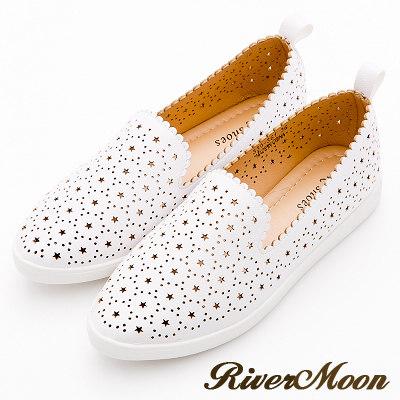 River&Moon大尺碼-韓國尖頭皮革激光洞洞質感懶人鞋-白