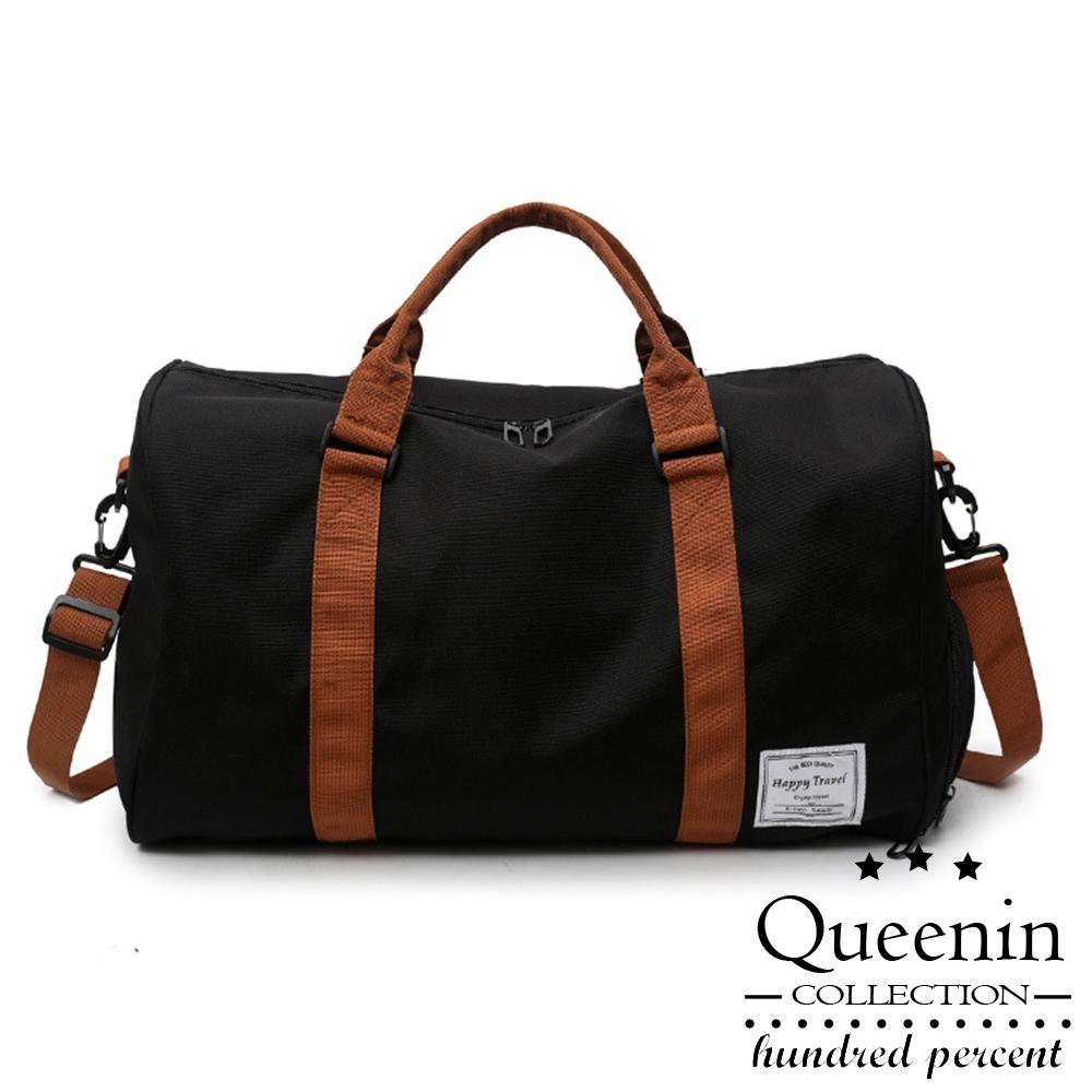 DF 生活趣館 - 休閒輕旅行多背法大容量旅行袋-共3色