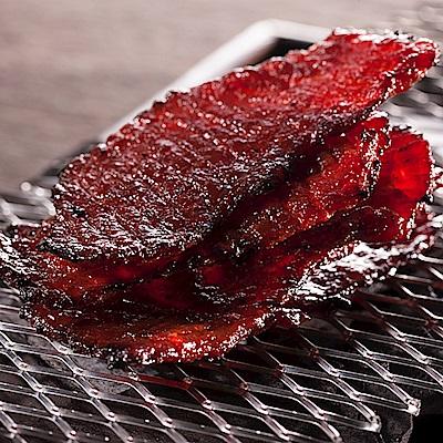 《阮的肉干》台北客肉干 經典原味‧炭火柴燒工法(1盒重裝盒)