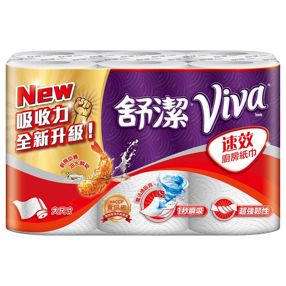 舒潔VIVA速效廚房紙巾一大尺寸 60張X6捲x6串/組