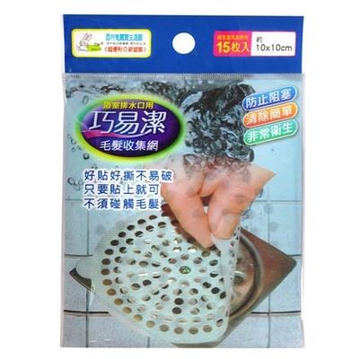 百特兔 排水口毛髮收集網(15枚*3組)_PT-W09-15