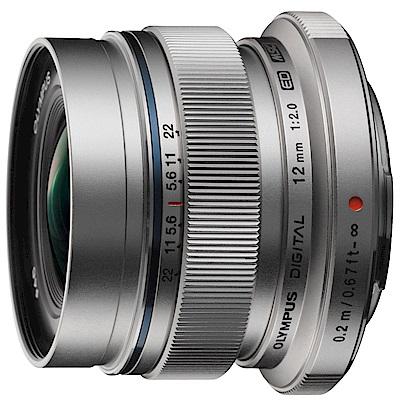 OLYMPUS EW-M1220 / M.ZUIKO 12mm F2.0鏡頭(平輸)-銀色