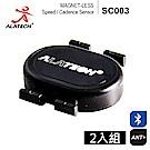ALATECH SC003藍牙/ANT+自行車雙頻無磁速度踏頻器 (2入組)