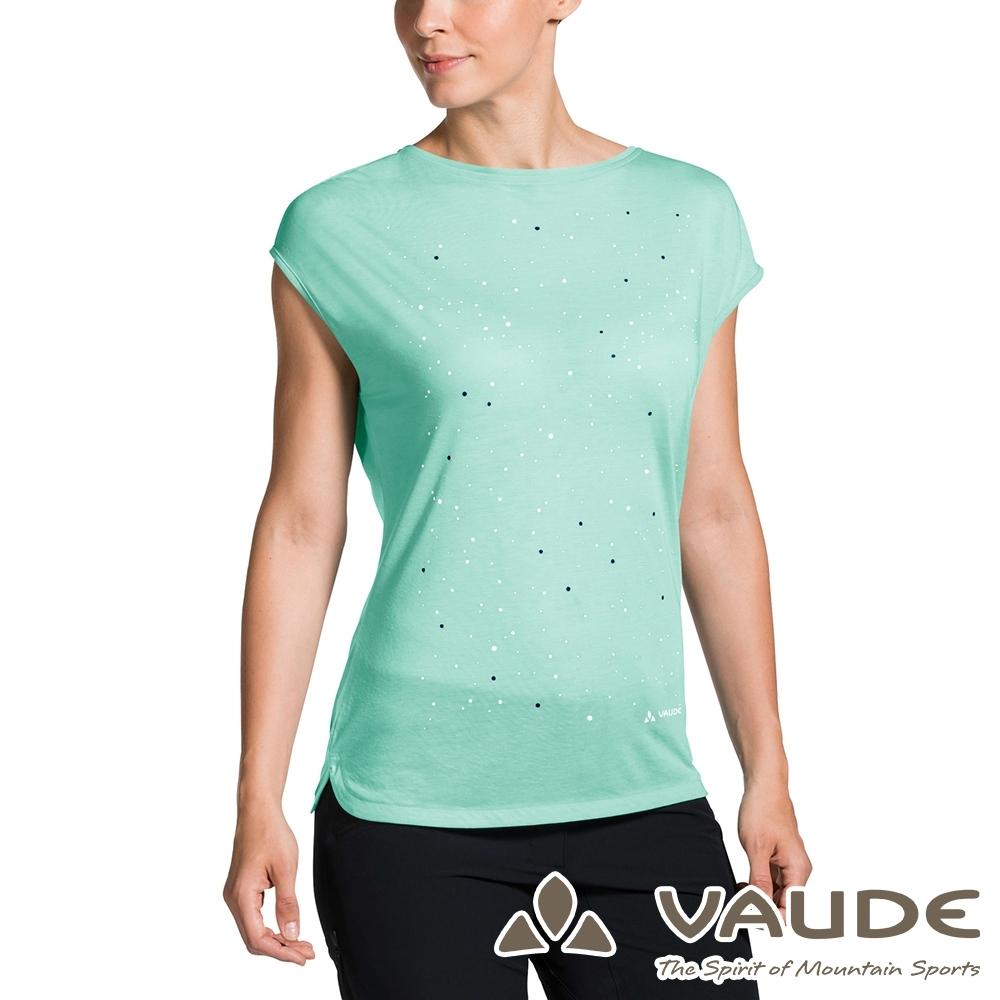 【VAUDE德國】女款抗臭吸濕排汗透氣快乾棉感短袖T恤VA-40962薄荷綠